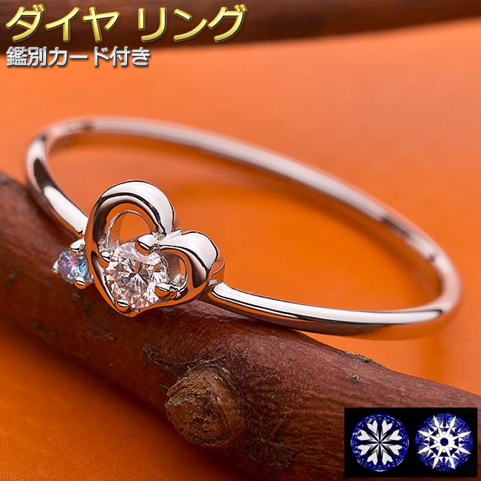 ダイヤモンド リング ダイヤ0.05ct アイスブルーダイヤ0.01ct 合計0.06ct プラチナ Pt950 ハート&キューピット H&C Hカラー SIクラス GOOD ハートモチーフ 指輪 ダイヤリング 鑑別書付き