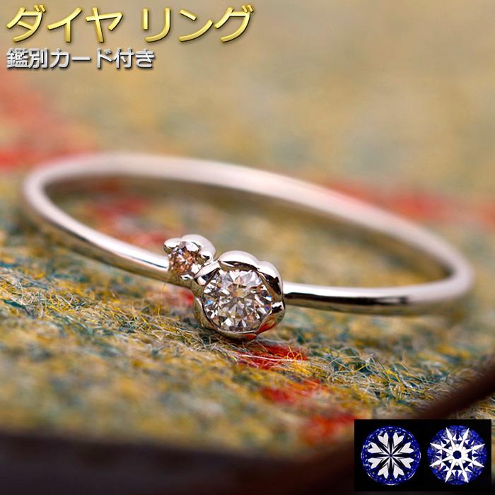 ダイヤモンド リング ダイヤ0.05ct ピンクダイヤ0.01ct 合計0.06ct プラチナ Pt950 ハート&キューピット H&C Hカラー SIクラス GOOD フラワーモチーフ 指輪 ダイヤリング 鑑別書付き