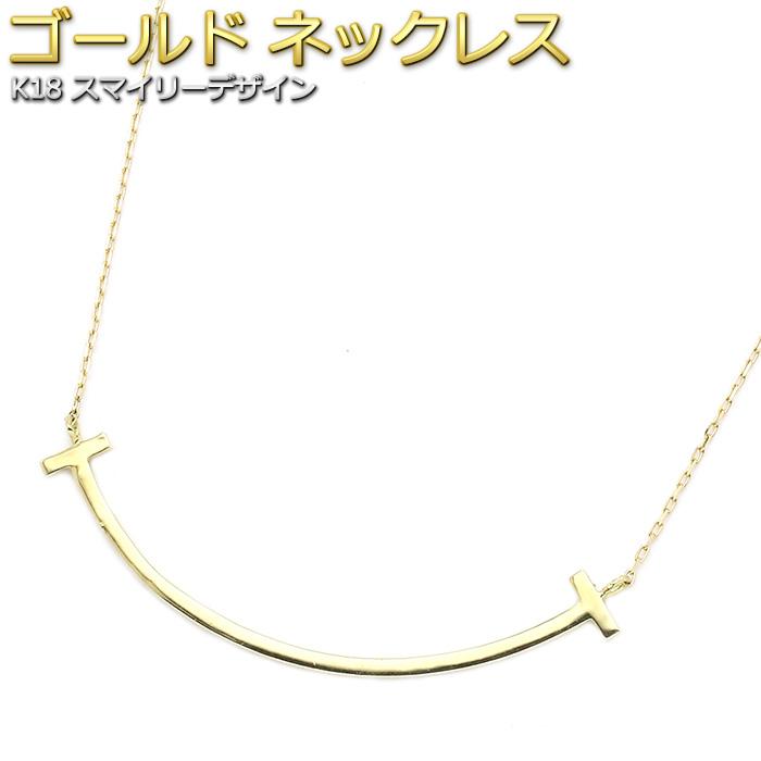 ネックレス K18 イエローゴールド スマイリー シンプル ペンダント