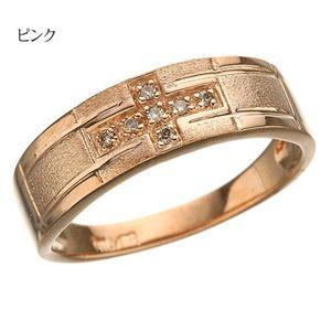 【エントリーで更にポイント10倍】ダイヤリング 指輪 クロスリング ピンク I8405 13号