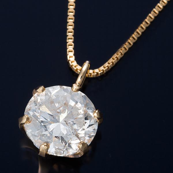ダイヤモンド ネックレス 0.5カラット K18 0.5ctダイヤモンドペンダント ベネチアンチェーン(鑑別書付き)