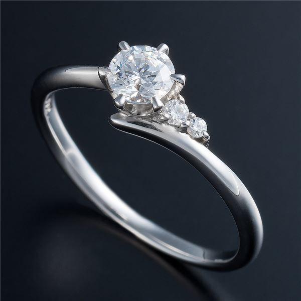 Dカラー・VVS2・EX Pt0.3ct ダイヤリング サイドダイヤモンド (鑑定書付き) 17号