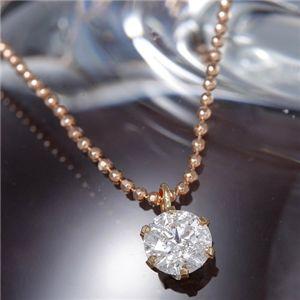 ダイヤモンド ネックレス 一粒 0.4カラット K18 ピンクゴールド 大粒 ダイヤネックレス 6本爪 Hカラー I1クラス 0.4ct ペンダント 【直送品/代引不可】