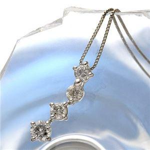 K18 ダイヤモンド ネックレス ホワイトゴールド 18金 スイングネックレス 4石 0.5ct Hカラー Iクラス ペンダント ジュエリー【直送品/代引不可】