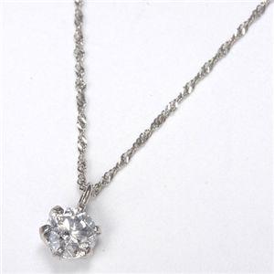 ダイヤモンド ネックレス 0.3カラット プラチナ 純PT0.3ctダイヤモンドペンダント
