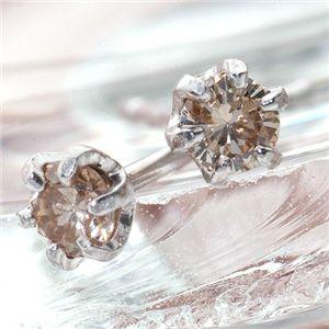 【エントリーで更にポイント10倍】K18WG 0.1ctシャンパンダイヤモンドピアス