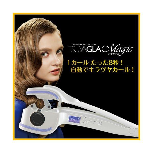 カールヘアアイロン ツヤグラマジック(TSUYAGLA Magic)TG-01 Magic)TG-01【直送品/代引不可】, おしゃれ照明ライトのBeauBelle:0baa964d --- officewill.xsrv.jp