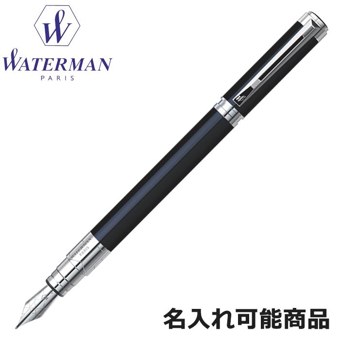 ウォーターマン 万年筆 パースペクティブ ブラック CT 黒&銀 F細字 S2236112 (筆記具・名入れ可)【楽ギフ_名入れ】