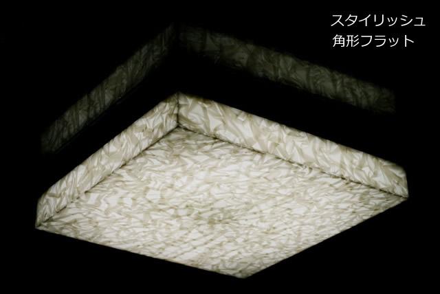【送料無料】 ノーブルスパーク シーリングライト デザインランプ DLKC001 LEDタイプ リモコン付き 天井照明 北欧 デザイン