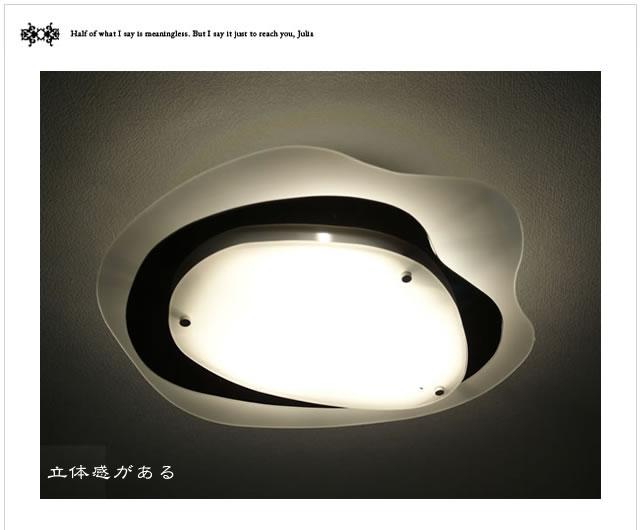 【送料無料】 ノーブルスパーク シーリングライト デザインランプ DYKC005 LED 天井照明 間接照明 おしゃれ デザイン インテリア 寝室 北欧 リビング モダン リモコン付き 三段式調節 ワイヤレス方式