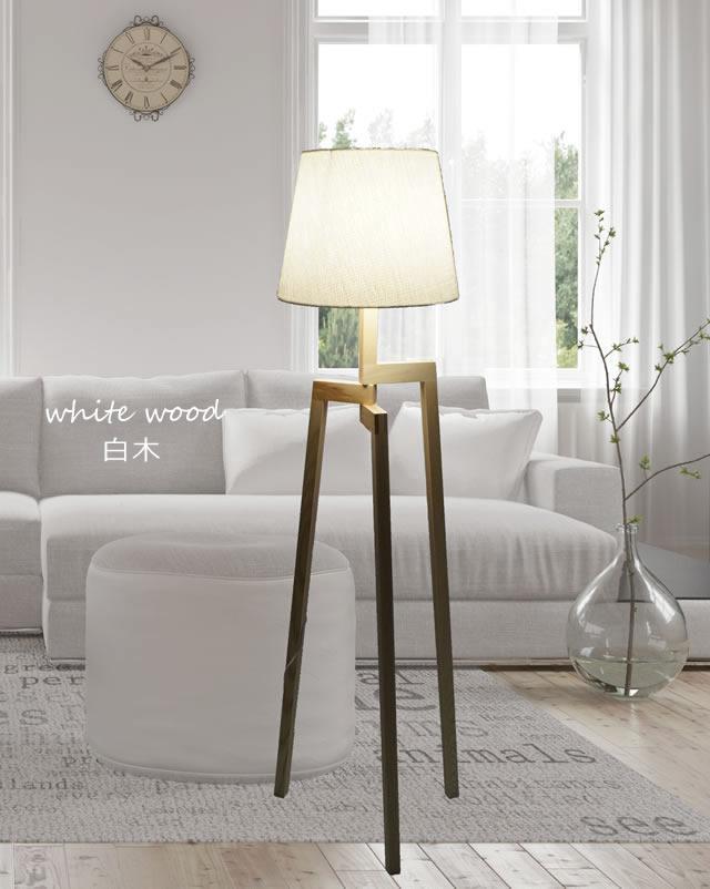 【送料無料】 ノーブルスパーク フロアスタンド スタンドライト フロアランプ デザインランプ LK003L 人気