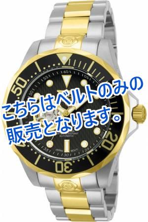 【送料無料】【時計ベルト、バンド】INVICTA インビクタ 13705 ステンレスバンド 純正ベルト ストラップ