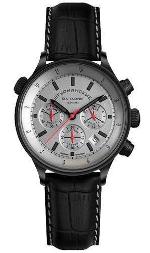 STURMANSKIE シュトールマンスキー ガガーリン ロシア クロノグラフ メンズ ウォッチ 腕時計 VD53/4564466