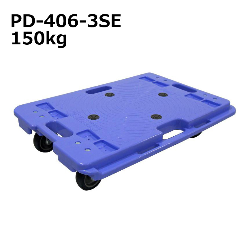 送料無料・代引不可|平台車2台セット 樹脂製 PD-406-3SE/微音/段積ドーリー/【個人宅配送不可】