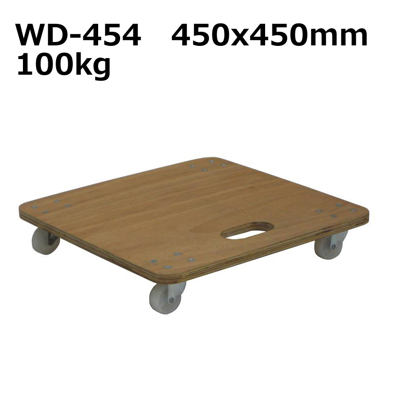 送料無料・代引不可|平台車2台セット/木製WD-454/【個人宅配送不可】