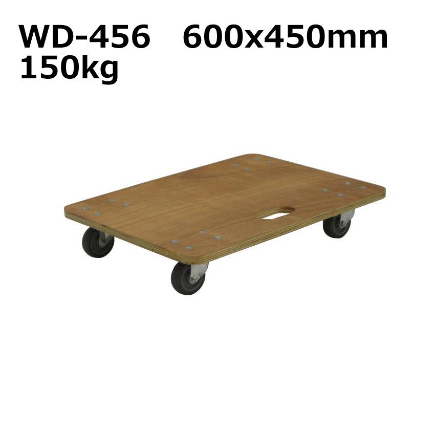 送料無料・代引不可|平台車2台セット/木製WD-456/【個人宅配送不可】