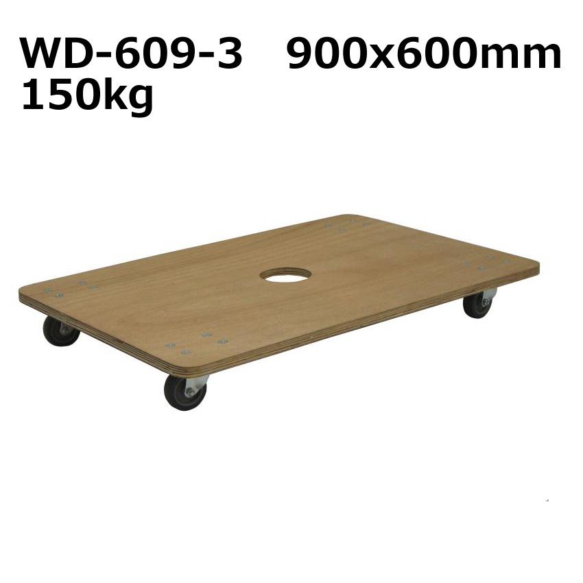 送料無料・代引不可 平台車2台セット/木製WD-609-3/【個人宅配送不可】