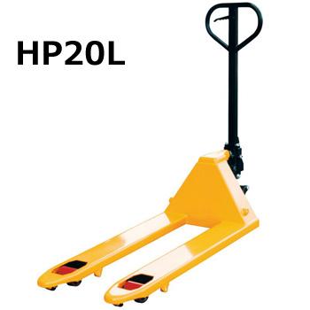 ハンドリフト保証付き 送料無料 HP-20L ロング式 業務用 激安 SALE 特価 代引不可 売店 油圧リフト 個人宅配送不可 3ヶ月保証付き 最安値に挑戦 ハンドパレットトラック ハンドパレットリフト ハンドリフト