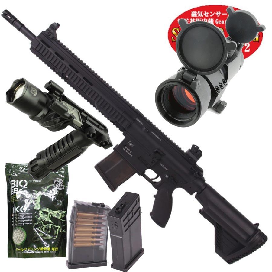 【本体セット】S&T HK417D 16インチ フルメタル G2電動ガン BK(電子トリガーシステム搭載)【スペシャル6点セット】【180日間安心保証つき】