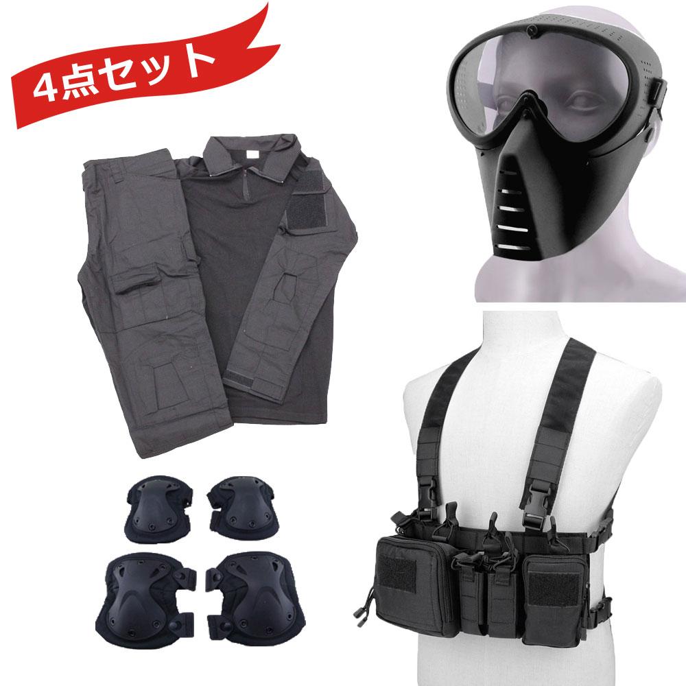 【装備4点セット】BKカラー 装備 スペシャルフルセット【各サイズあり】