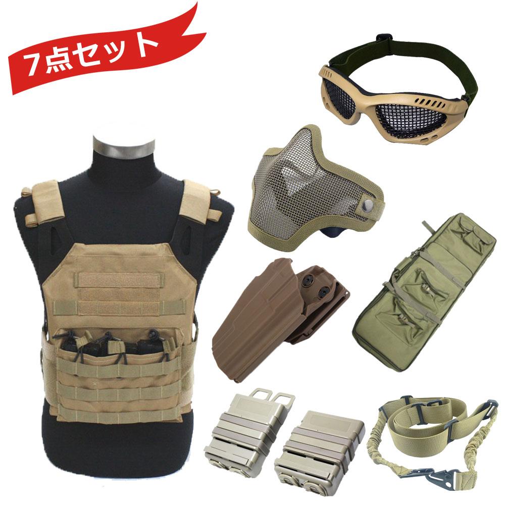 【装備7点セット】TANカラー 装備 スペシャルフルセット