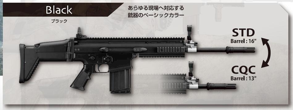 東京マルイ 次世代電動ガン SCAR-H Mk17 Mod.0 BK