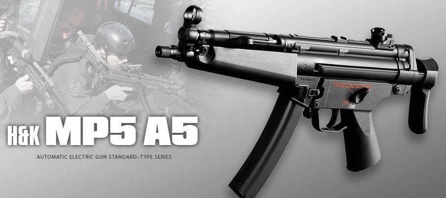 ☆今ならABS BB弾サービス 電動ガン 東京マルイ H&K MP5A5