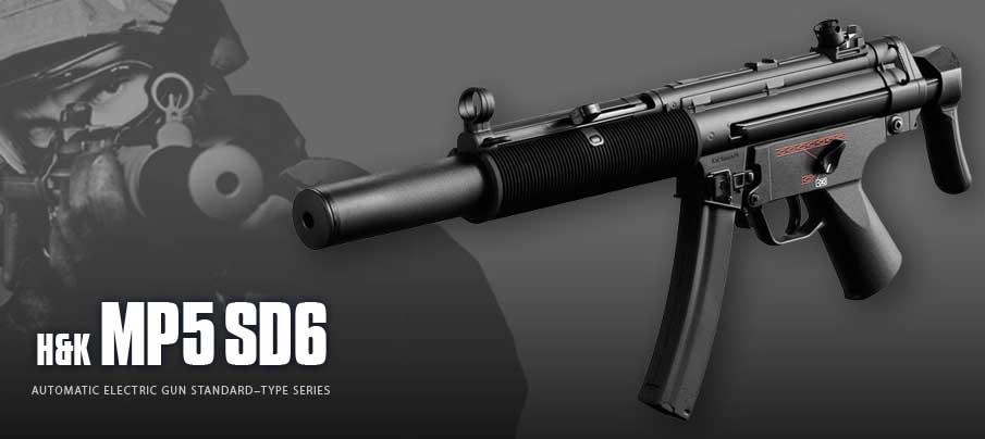 ☆今ならABS BB弾サービス 電動ガン 東京マルイ H&K MP5SD6