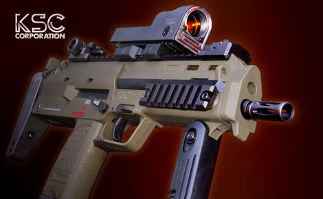 KSC MP7A1-2 ガスブローバック TAN