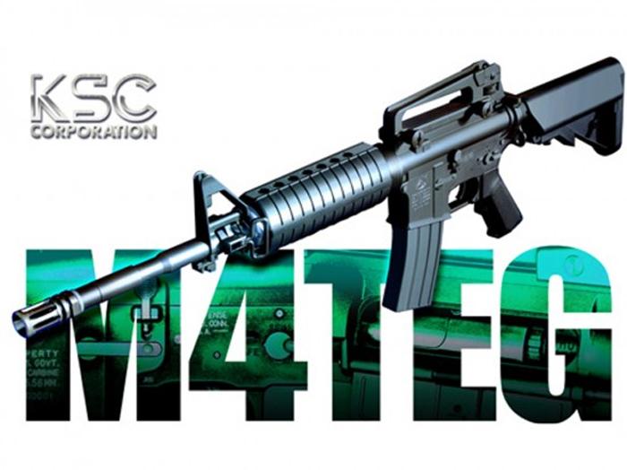 KSC M4A1 TEG 電動ガン