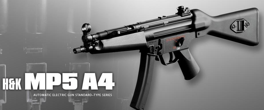 東京マルイ H&K MP5A4 電動ガン