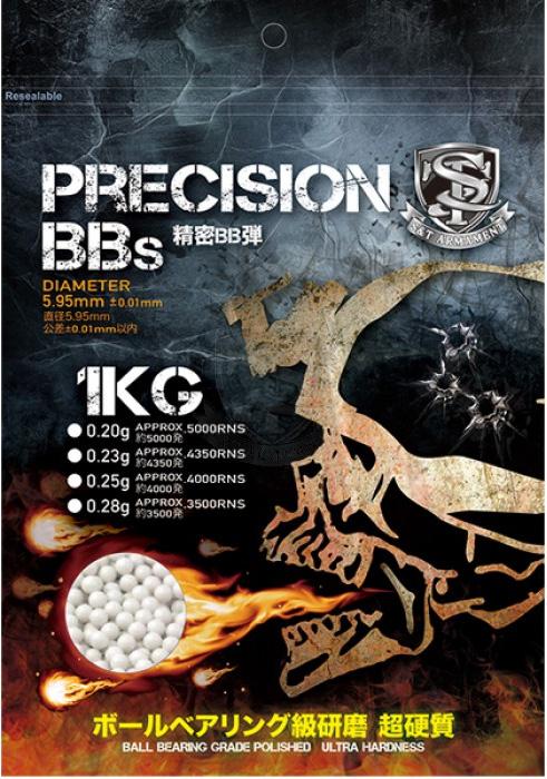 【大人買い】S&T 6mm 超精密BB弾 ABS 0.25g 約4000発【24袋入り】