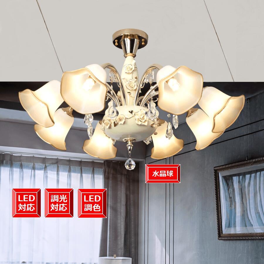 新商品 期間限定!LED電球8個付き送料無料豪華シャンデリア■姫系シャンデリア924708gj(本体ゴールド)