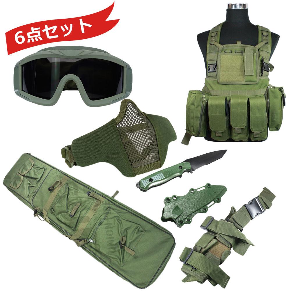 【装備6点セット】ODカラー 装備 スペシャルフルセット