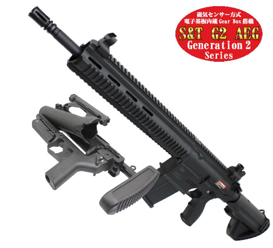 S&T HK417D 16インチ スポーツライン G2電動ガン BK(電子トリガーシステム搭載)【M320A1 ランチャーセット】【180日間安心保証つき】