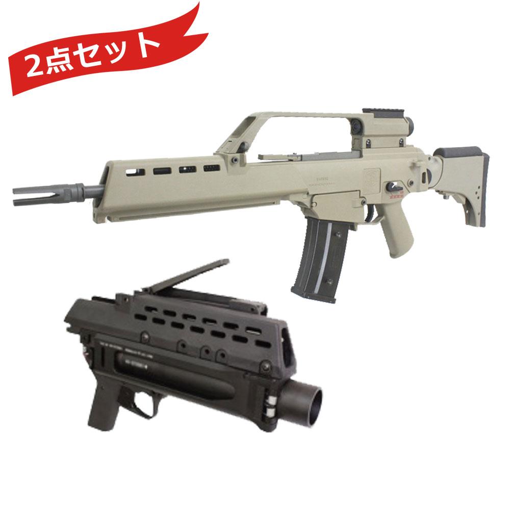S&T G36KV 電動ブローバック ランチャーセット DE【180日間安心保証つき】