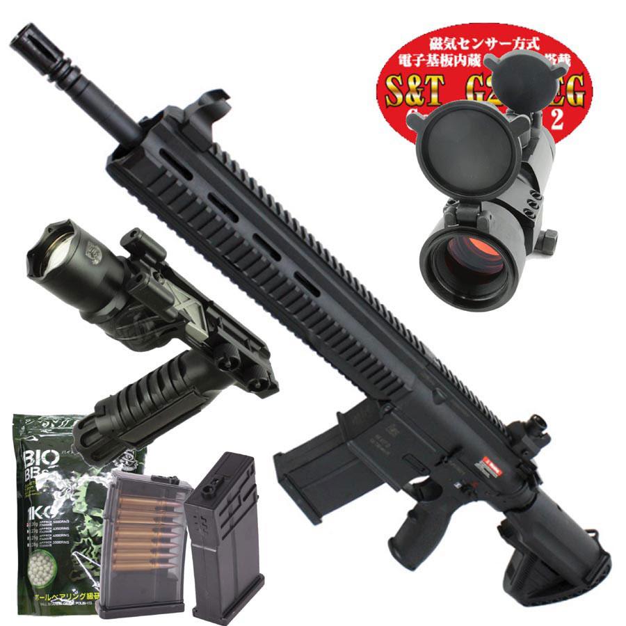 【本体セット】S&T HK417D 16インチ スポーツライン G2電動ガン BK【スペシャル6点セット】(電子トリガーシステム搭載)【180日間安心保証つき】