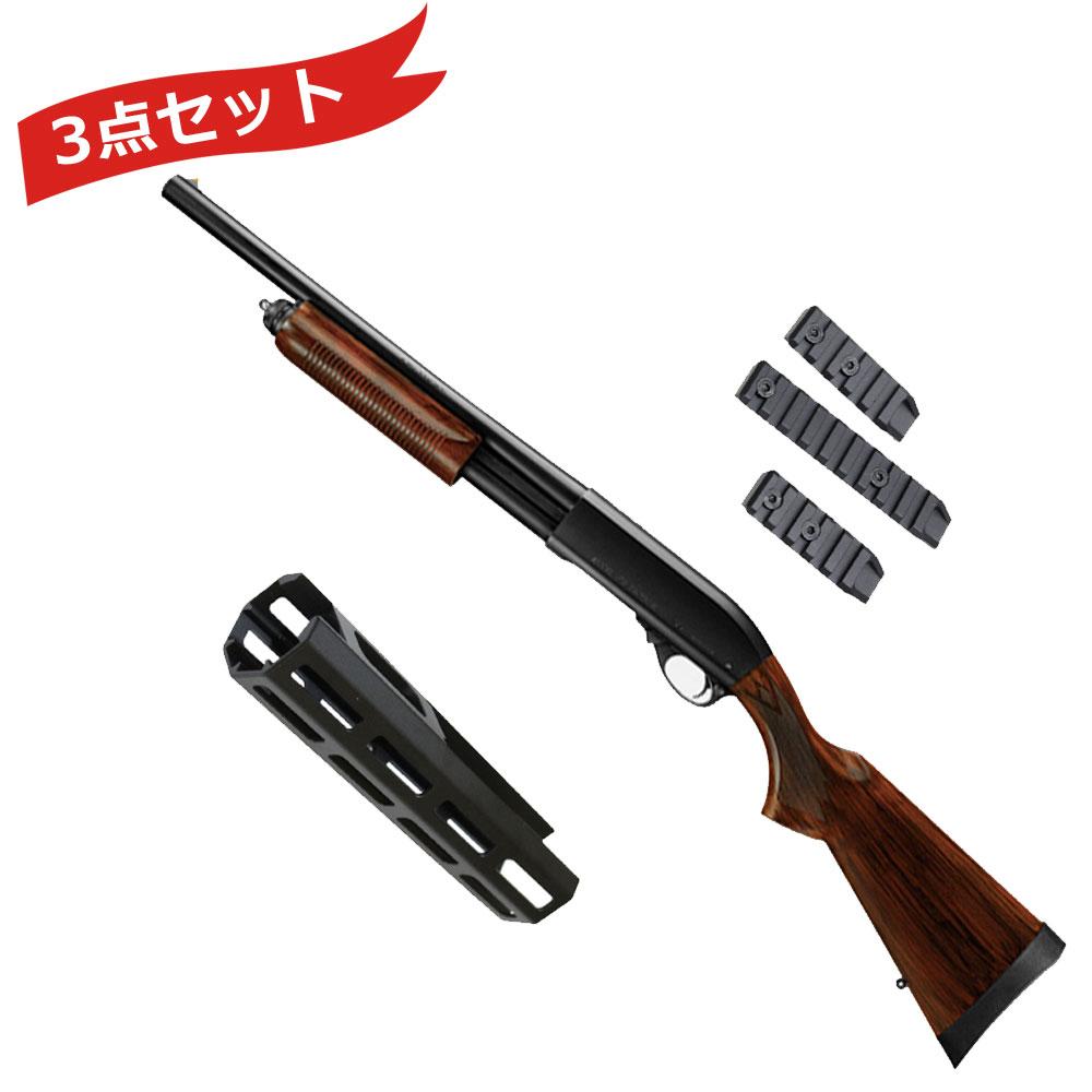東京マルイ M870 タクティカル ガスショットガン ウッドストックタイプ【MLOK フォアエンドセット】