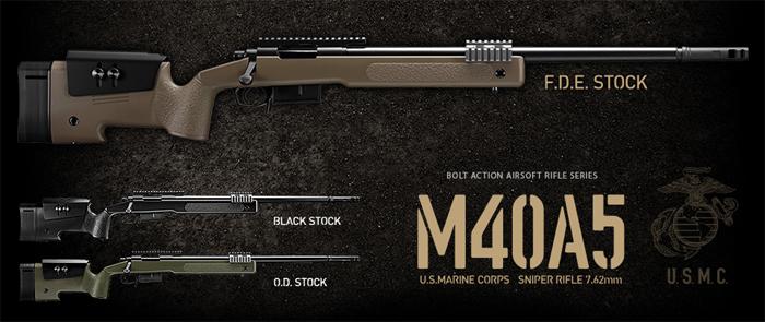 東京マルイ M40A5 エアーコッキングライフル FDE
