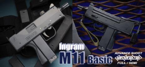 マルゼン イングラム M11 ガスブローバック