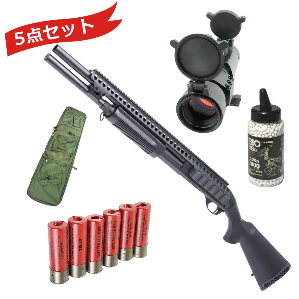 【本体セット】CM350CLMBK M870 ロング Tac. 固定ストック フルメタルショットガン BK