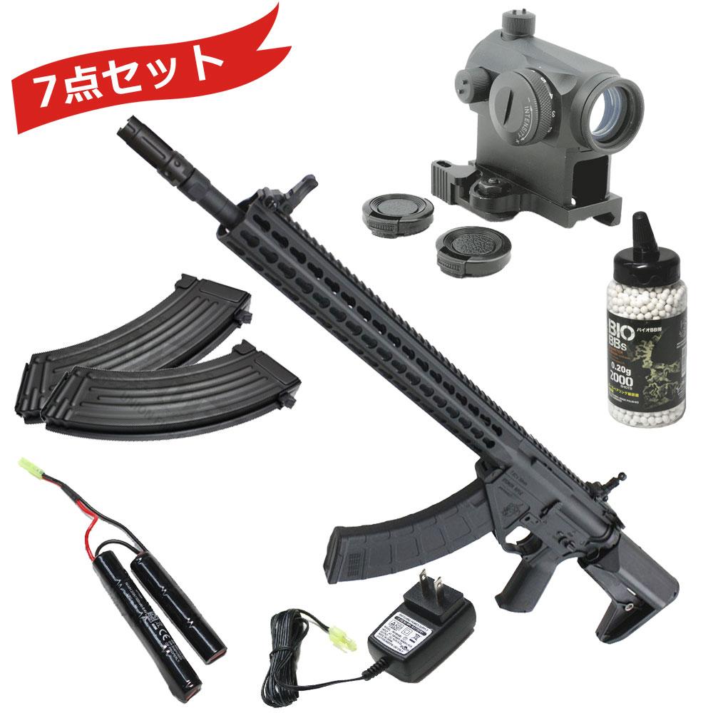 【クリスマスBOX】KAC SR-47 URX4 14.5