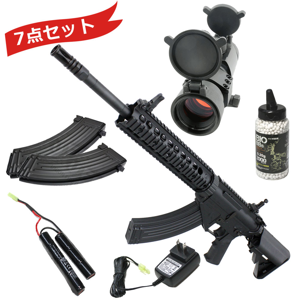 【本体セット】KAC SR-47 FF フルメタル電動ガン BK