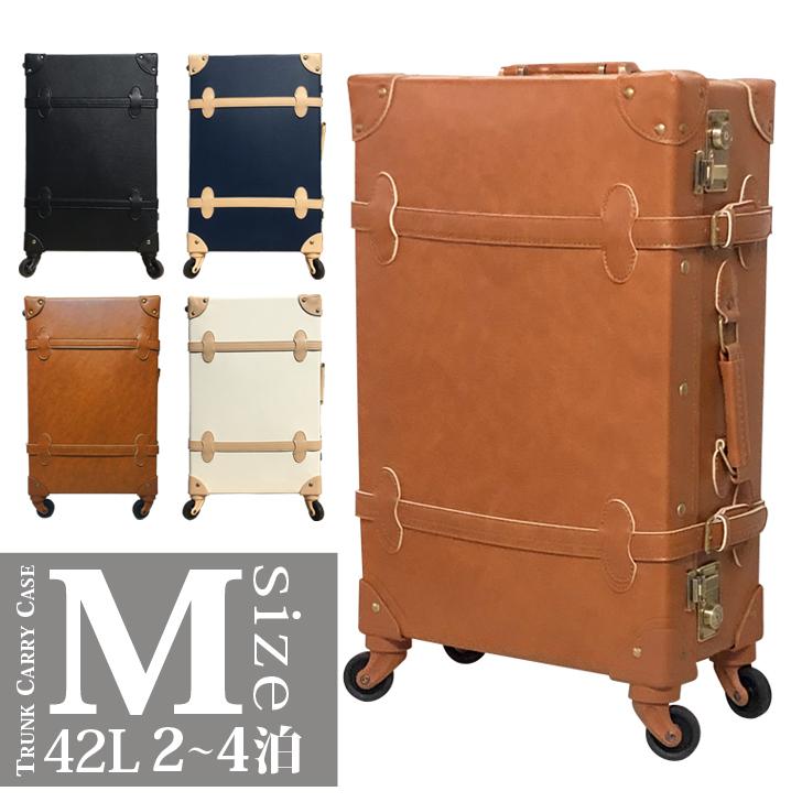 トランクケース Mサイズ トローリーケース 中型 キャリーケース スーツケース PVC加工 かわいい 旅行かばん 修学旅行 旅行 女子旅 おしゃれ キャリーバッグ Trunk Trolley