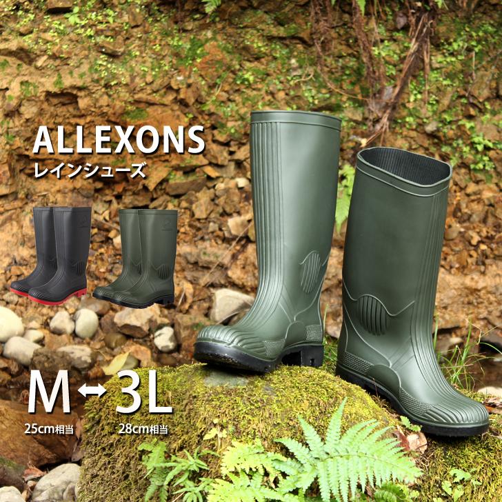 人気 定番 シンプル PVC 防水 カーキ グリーン 10%OFF ブラック 黒 緑 サイズ 展開 24.5cm 25cm 25.5cm 26cm 26.5cm 27cm 27.5cm 28cm M ご注文で当日配送 L LL LLL 3L ALLEXONS レインシューズ 長靴 レインブーツ 嵐 台風 ゲリラ豪雨 メンズ 男性 スタートレーディング アウトドア 釣り用 釣用 雨具 雨靴 シューズ 作業用 長くつ ワークブーツ 洗車 作業靴 靴 梅雨 雨 ガーデニング 軽作業 ST-580 釣 フィッシング キャンプ 農作業 ブーツ