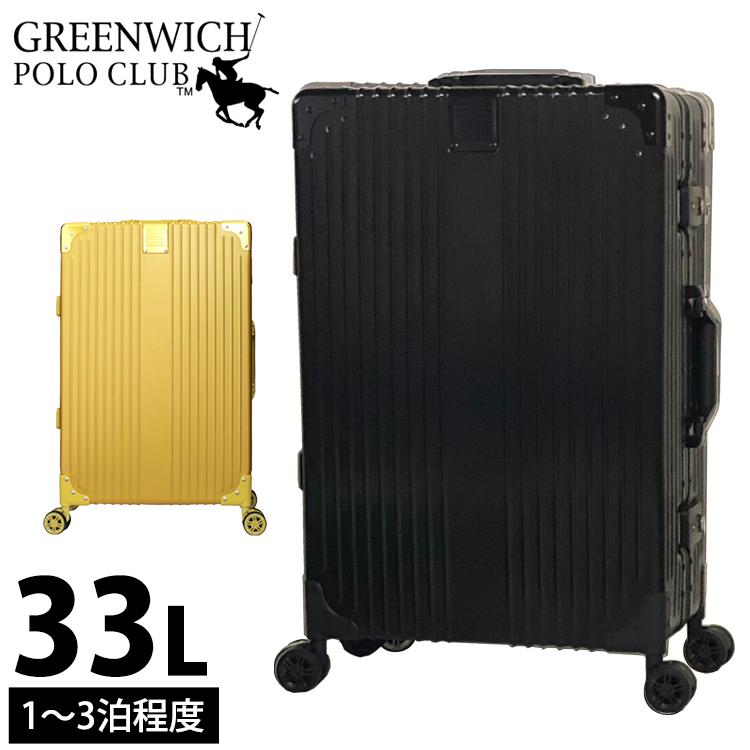 スーツケース キャリーケース キャリーバッグ 【送料無料】機内持ち込み 軽量 小型 Sサイズ 33リットル TSAロック 8輪キャスター 頑丈 アルミ 風 ビジネス おしゃれ 旅行 1日 2日 3日 GREENWICH POLO CLUB