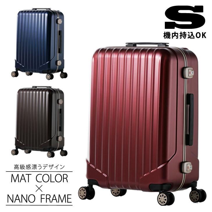 2915a3bc90 スーツケースSサイズキャリーケースかわいい(52cm)キャリーバッグ機内持ち込みナノフレーム