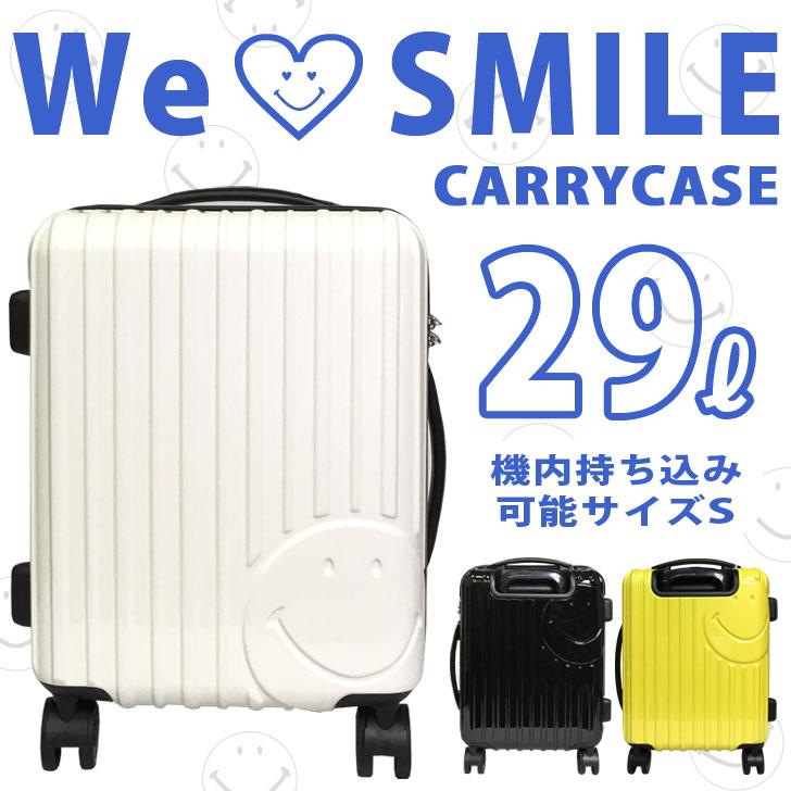 キャリーケース キャラクター 機内持ち込み スマイル キャリーバッグ ニコちゃんマーク カバン Sサイズ 軽量 8輪 SMILE CARRYCASE