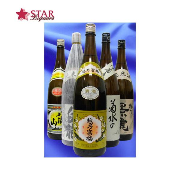 今年のお花見は利き酒を企画しています!おすすめの日本酒セットを教えてください。