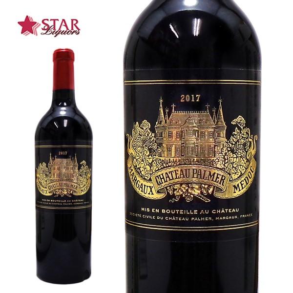 【60代男性】ワイン好きの父に特別なワインを!還暦祝いに合う赤ワインは?